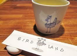 Birdland-levana-cooks