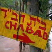 Chabad-Levana-Cooks