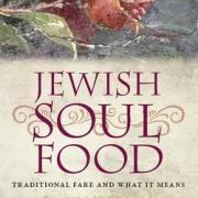 Jewish-Soul-Food-LevanaCooks